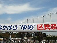 N191019a