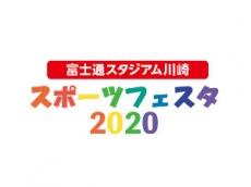 N200227a